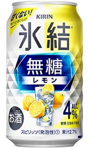 キリン 氷結 無糖 レモン Alc 4% 350ml缶 バ...