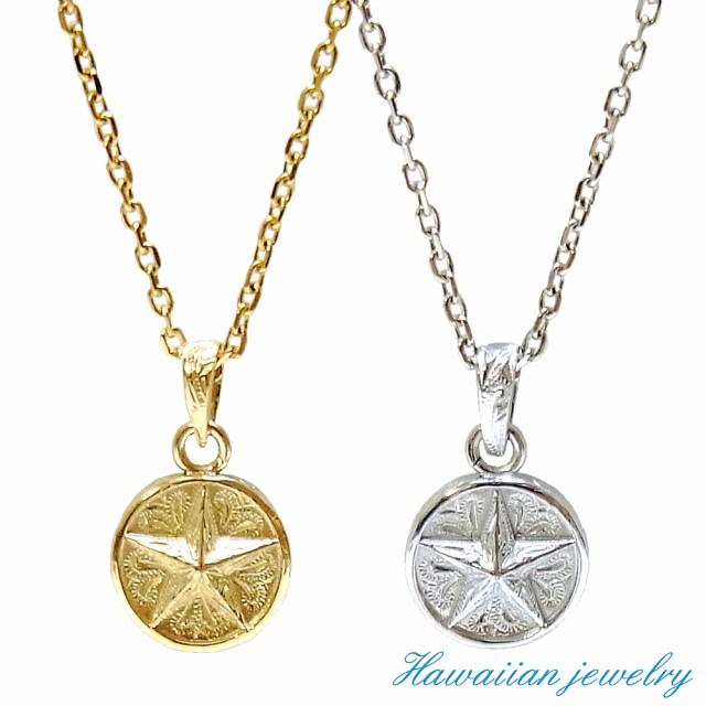 ハワイアンジュエリー ネックレス メダル コイン ...