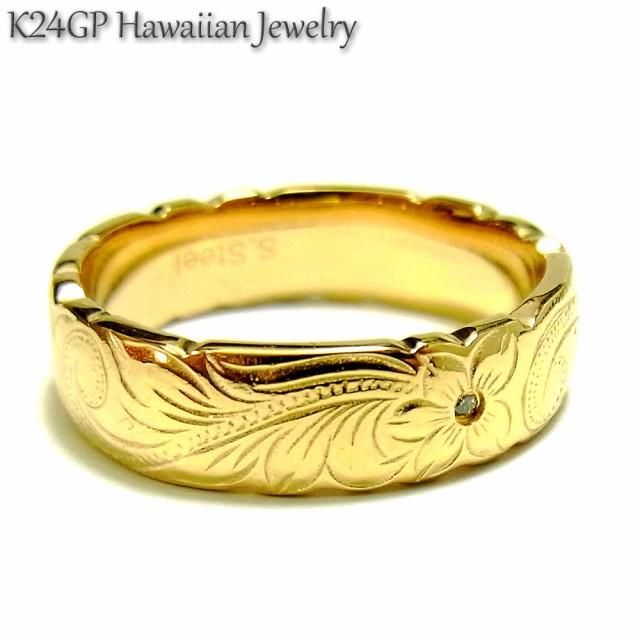 ハワイアンジュエリー リング 指輪 K24gp 24kgp K...