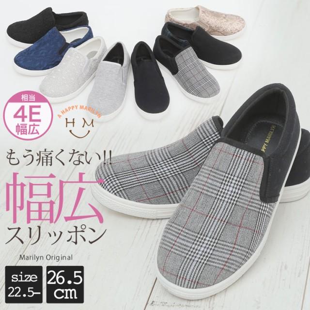 秋新作 大きいサイズ レディース 靴   新色追加!!...