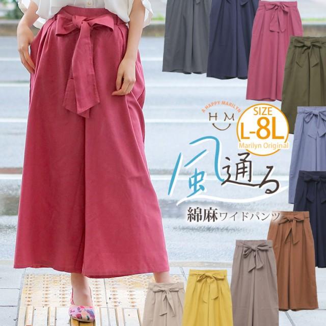 夏新作 大きいサイズ レディース パンツ | 綿麻 ...