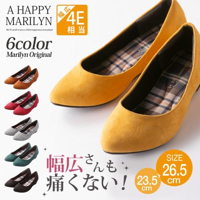 レディース 靴 | 4E 幅広 スウェード素材 ラメツ...