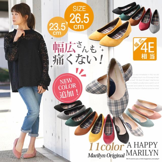 大きいサイズ 靴 | 新色追加 4E 幅広 スウェード...