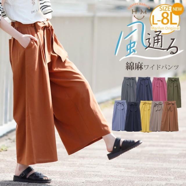 夏新作 大きいサイズ パンツ 新色 サイズ追加 綿...
