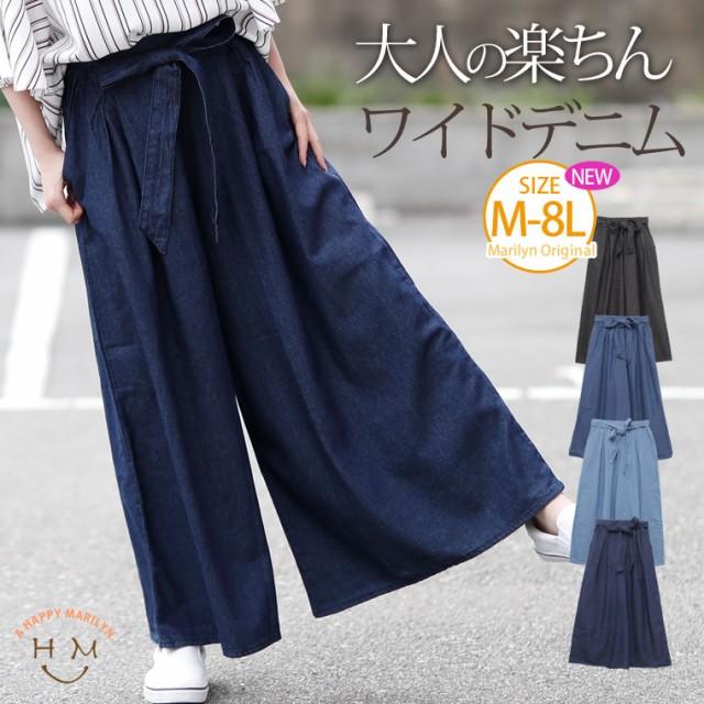 夏新作 ワイドパンツ 大きいサイズ パンツ レディ...