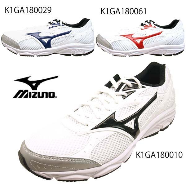ミズノ MIZUNO MAXIMIZER 20 マキシマイザー 1800...