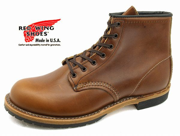 [送料無料][純正ブーツクリームプレゼント]レッドウィング RED WING Beckman Boot 9013 9413 ベックマンブーツ チェスナッツ メンズ
