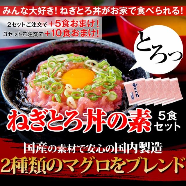 300円オフクーポン使える!【送料無料】とろっと...