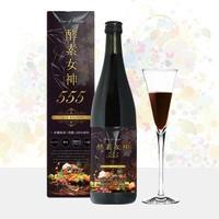 【酵素女神555 True Brown(トゥルーブラウン)72...