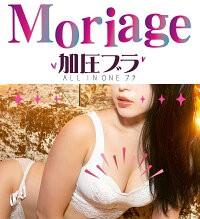【moriage加圧ブラ】(ポイント10倍、割引不可)g...