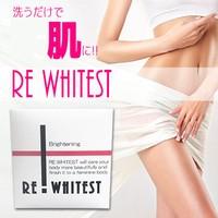 【REWHITEST-リホワイテスト- 80g】(割引不可)s...