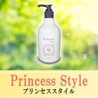 【プリンセススタイル 350mL】(割引不可)sei143...