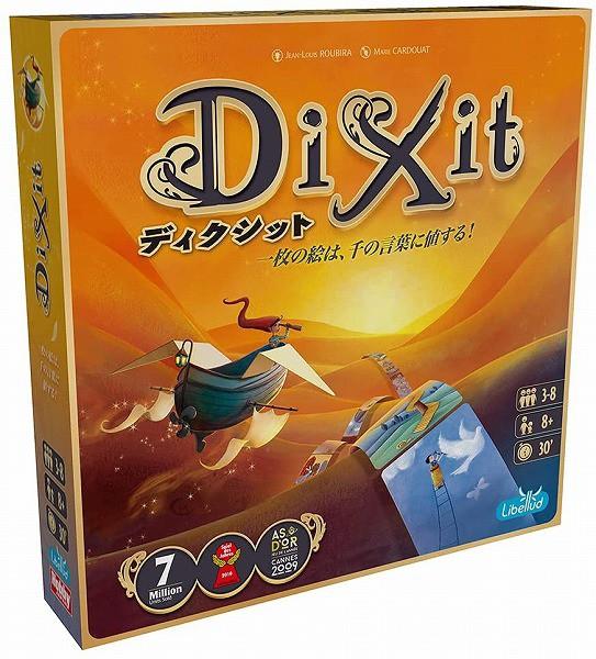 3558380076278:ディクシット(2021年新版) 日本語...