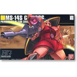 4543112467270:HGUC 1/144 (070) MS-14S シャア専...