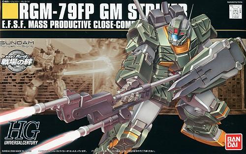 4543112480828:HGUC 1/144 (072)RGM-79FP ジム・...
