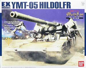4543112490056:EXモデル 1/144 (34) YMT-05 ヒル...