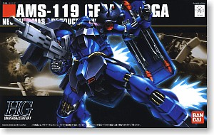 4543112574688:HGUC 1/144 (092)AMS-119 レズン・...