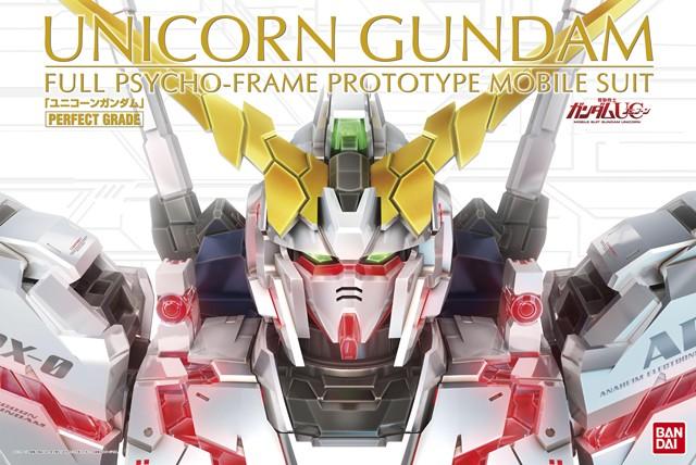 4543112943651:PG 1/60 RX-0 ユニコーンガンダム (機動戦士ガンダムUC)(再販)【新品】 ガンプラ パーフェクトグレード プラモデル