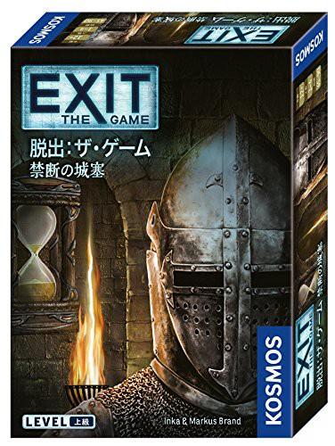 4571398990885:EXIT 脱出:ザ・ゲーム 禁断の城塞...