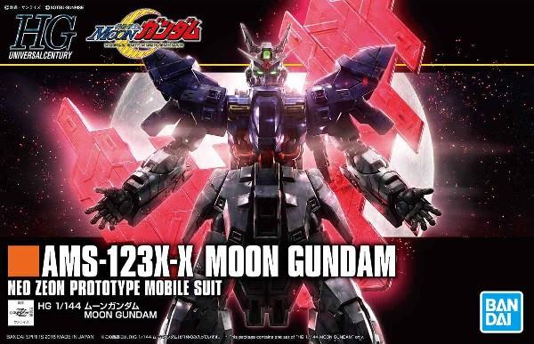 4573102553324:HGUC 1/144 (215)ASM-123X-X ムー...