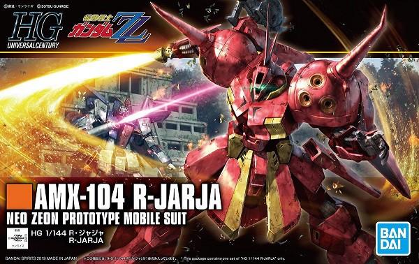 4573102557162:HGUC 1/144 (220)AMX-104 R・ジャ...