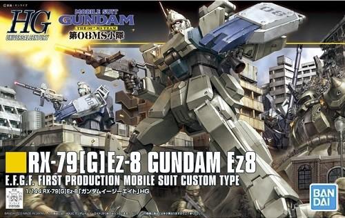 4573102557537:HGUC 1/144 (155)RX-79[G]Ez-8 ガ...