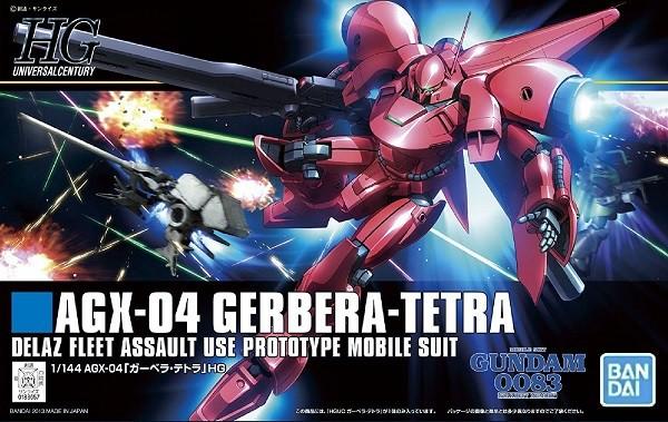 4573102558862:HGUC 1/144 (159)AGX-04 ガーベラ...