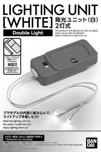 4573102558992:発光ユニット(白) 2灯式 バンダイ...