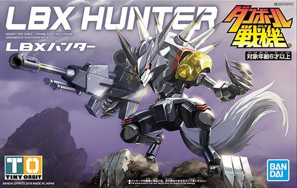 4573102575869:ダンボール戦機 1/1 LBX ハンター...