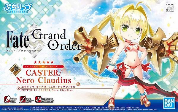 4573102581020:ぷちりっつ Fate/Grand Order キャ...