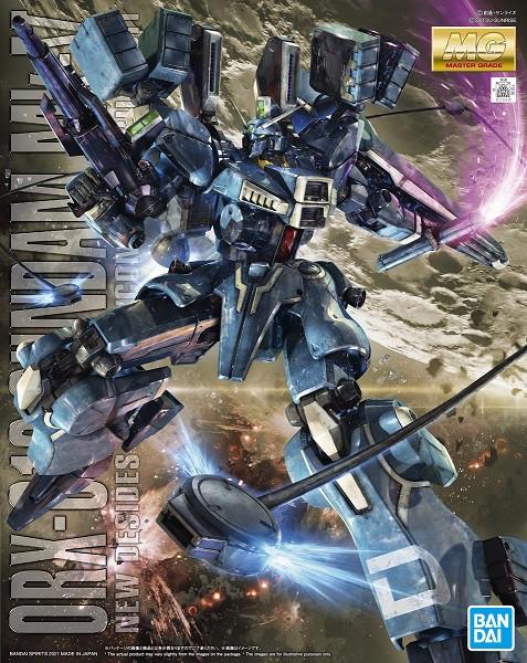 4573102615633:MG 1/100 ORX-013 ガンダムMk-V (...