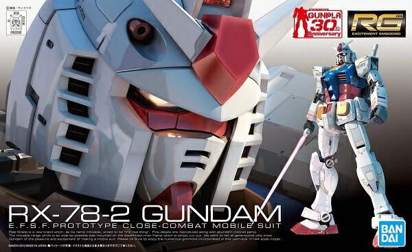 4573102615947:RG 1/144 (001)RX-78-2 ガンダム (...