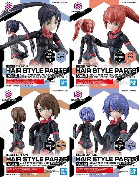 4573102617699:30MS オプションヘアスタイルパー...