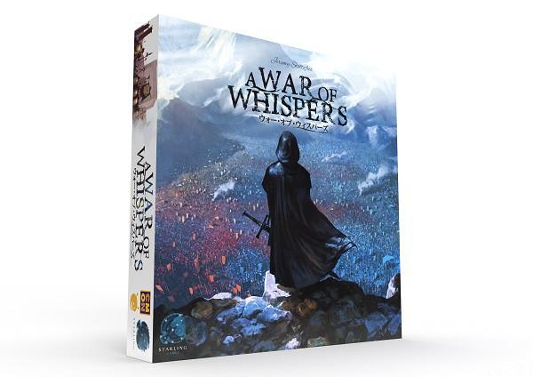4573346505271:ウォー・オブ・ウィスパーズ 日本...