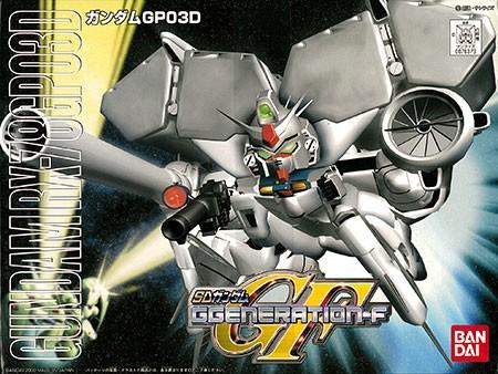 4902425763736:No.207 RX-78GP03 ガンダム試作3号...