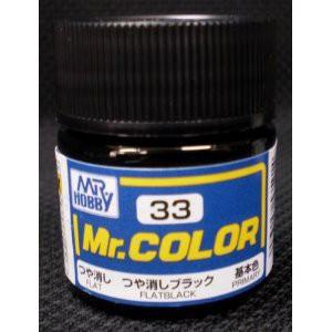 4973028535914:塗料 C33 つや消しブラック【新品...