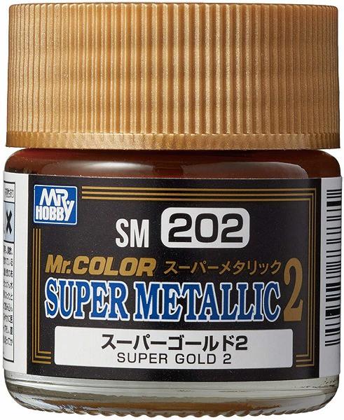 4973028737370:塗料 Mr.スーパーメタリック2 スー...