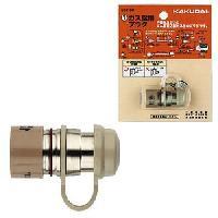 ガス栓用プラグ587-001