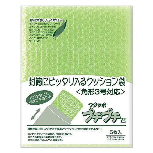 【メール便発送】マルアイ プチプチ君 角3 バイオ...