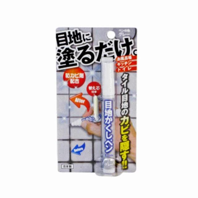 日本製 Japan 高森コーキ 目地かくしペン ミニ グ...