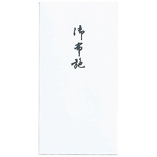 【メール便発送】マルアイ 新万円袋218 御布施無...