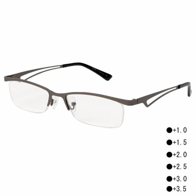 シニアグラス 老眼鏡 メタルフレーム おしゃれ RG...