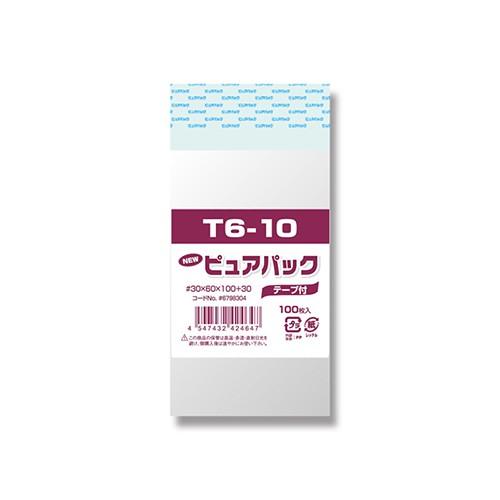 【メール便発送】シモジマ OPP袋 Nピュアパック10...