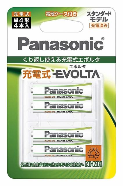 【メール便発送】パナソニック 充電式エボルタ 単...