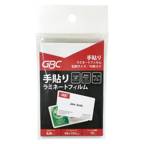 【メール便発送】アコ・ブランズ 手貼りラミネー...