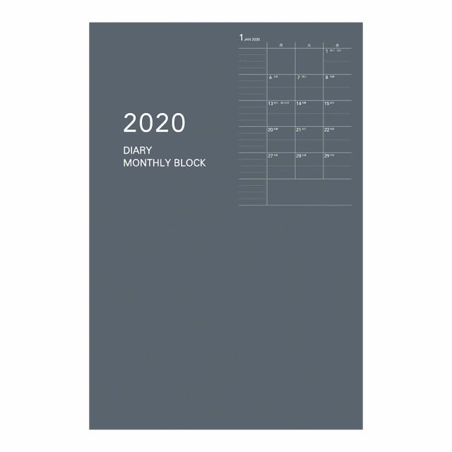 【メール便発送】ダイゴー 手帳 2020年1月始まり ...