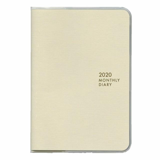 【メール便発送】ダイゴー 手帳 2020年4月始まり ...
