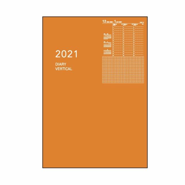 【メール便発送】ダイゴー 手帳 2021年 アポイン...