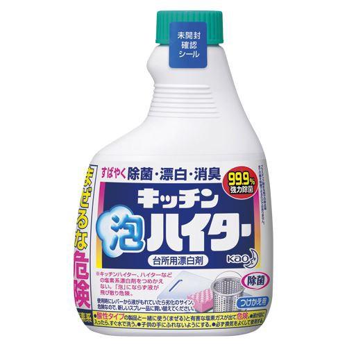 花王 キッチン泡ハイタースプレー つけ替用 キッ...