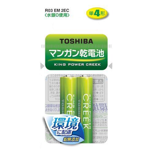 【メール便発送】東芝 マンガン電池 単4 (2個入・...